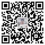 重庆离婚律师微信二维码